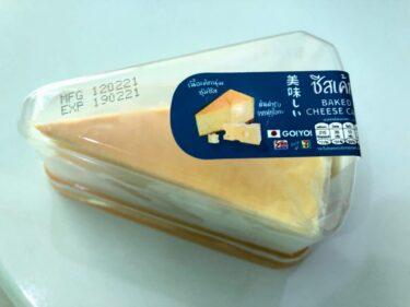タイのセブンイレブンで未だに話題の「チーズケーキ」とは?!