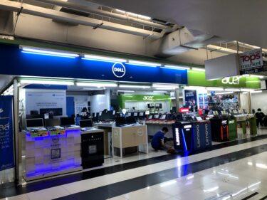 タイ・パタヤでPC購入!海外でパソコンを買う方法と3つの注意点