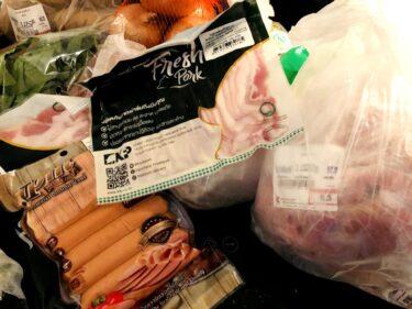 タイのBig Cオンラインで食材爆買い!おこもり生活&自炊飯